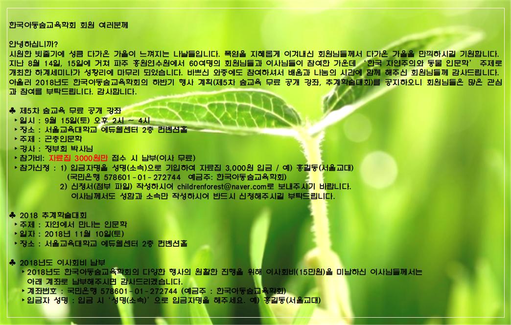 하반기행사계획공지메일0820.png